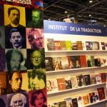 Институт Пушкина и Большая книга на парижском Салоне | L'Institut Pouchkine et Bolchaïa Kniga au salon parisien