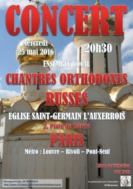 2016 05 25 Affiche Concert St Germain (1)