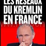 Кому всюду мерещатся «агенты Кремля»? | Qui a l'impression de voir des «agents du Kremlin» partout ?