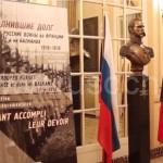 Как русские воевали за свободу Франции на Первой мировой. Выставка. Видео