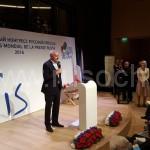 В штаб-квартире ЮНЕСКО прошел XVIII Всемирный конгресс русской прессы
