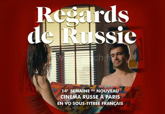 14-я Неделя российского кино в Париже «Взгляд из России»