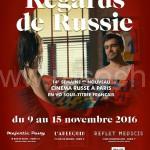 14-я Неделя российского кино в Париже «Взгляд из России» | Très bientôt à Paris se tiendra la 14ème semaine du cinéma russe « Regards de Russie »