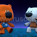 В Каннах российские мультфильмы среди лучших | Les dessins animés russes parmi les meilleurs à Cannes
