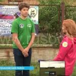 Башкортостан приглашает подростков | Les adolescents invités en Bachkirie