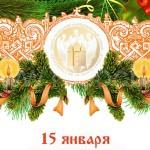 Рождественская ярмарка в Центре на Бранли| Marché de Nöel au Centre Russe de Branly
