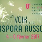 8-е Европейские Дни русской книги