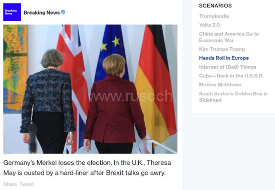 Мэй и Меркель