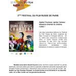 III Фестиваль русского кино в Париже