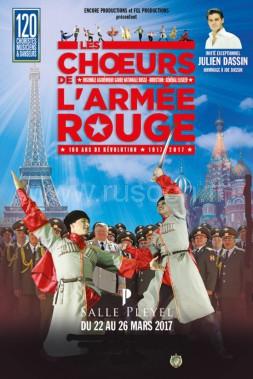 772671_les-choeurs-de-l-armee-rouge-mvd-100-ans-de-revolution-salle-pleyel-paris-08