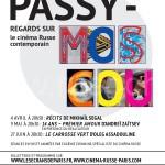 Киноклуб Пасси-Москва | Ciné-Club  Passy-Moscou