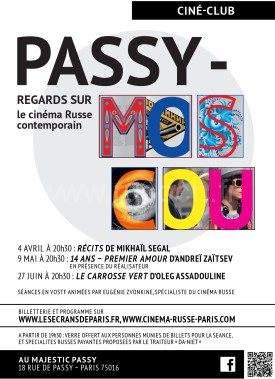 Cine-club Passy-Moscou Regards sur le cinema Russe contemporain_jpg