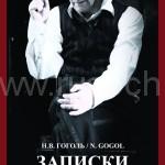 Спектакль вахтанговца в Париже | Spectacle du théâtre Vakhtangov à Paris