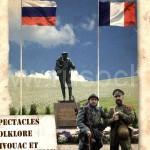 К столетию сражения при Курси | 100 ans de la Libération de Courcy