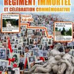 Празднование Дня Победы в Страсбурге. Бессмертный полк  Célébration commémorative du Jour de la Victoire à Strasbourg. Régiment immortel