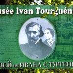 200 ans d'Ivan Tourguéniev  à Bougival