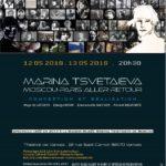 Spectacle « Marina Tsvetaeva. Moscou-Paris aller-retour »